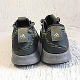 Кроссовки Adidas Purebounce+ BC1041 42 2/3 размер, фото 4