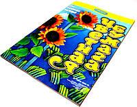 Бумага цветная А4 (16листов/8цветов A3) офсет, для детского творчества