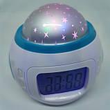 Музичні годинники Будильник з проектором зоряного неба 6 кольорів UKC 1038 ХІТ !, фото 2