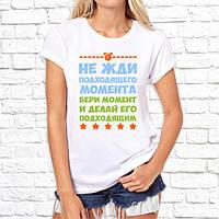 Прикольные женские футболки. Футболки с надписями