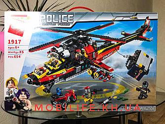 Огромный Конструктор Brick Police Большой Вертолет/654 деталей/Высокое качество/