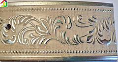 Лента декоративная, Бленда Оригинал 433 Крем на потолочный карниз КСМ 70 мм, усиленный потолочный карниз
