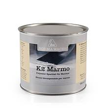 2K-Шпатлевка для мрамора, Marmo K2