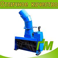 Снегоуборщик ZIRKA 61 (СП1)