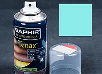 Аерозольна фарба для гладкої шкіри Saphir Tenax Spray, 150 мл Блідо-блакитний