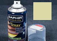 Аэрозольная краска для гладкой кожи Saphir Tenax Spray, 150 мл Кремовый