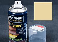 Аерозольна фарба для гладкої шкіри Saphir Tenax Spray, 150 мл Яєчна шкаралупа