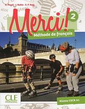 Merci! 2 Méthode de Français - Livre de l'élève avec DVD-ROM - Учебник / Cle International