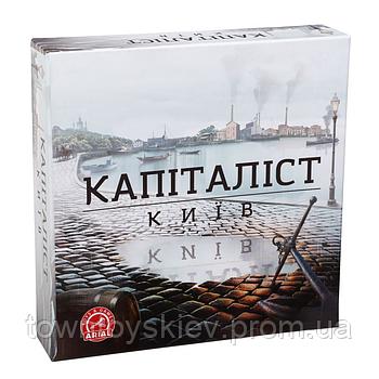 Настольная игра Капиталист Киев Arial 910831 на укр. языке