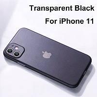 Тонкий матовый чехол PP для iPhone 11 ультратонкий пластиковый