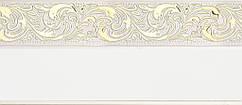 Лента декоративная, Бленда Ажур 4 01 Золото на потолочный карниз КСМ 70 мм, усиленный потолочный карниз