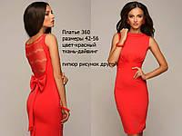 Платья женские повседневные фото