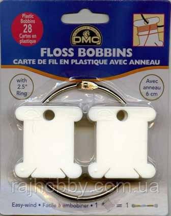 DMC Бобины для мулине пластиковые с кольцом 28 шт