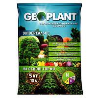 Торфоминеральноаммиачное удобрение Геоплант (Geoplant), 20 л