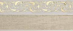 Лента декоративная, Бленда Ажур 4 №04 на потолочный карниз КСМ 70 мм, усиленный потолочный карниз