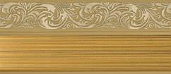 Лента декоративная, Бленда Ажур 4 №340 на потолочный карниз КСМ 70 мм, усиленный потолочный карниз