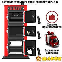 Котел Kraft серия К 20 кВт (Крафт К)