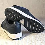 Кроссовки Lacoste CHAUMONT 37 размер, фото 6