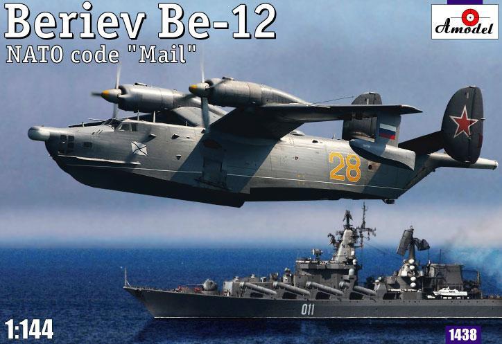 БЕ-12 советский спасательный самолет-амфибия. Сборная модель в масштабе 1/144. AMODEL 1438