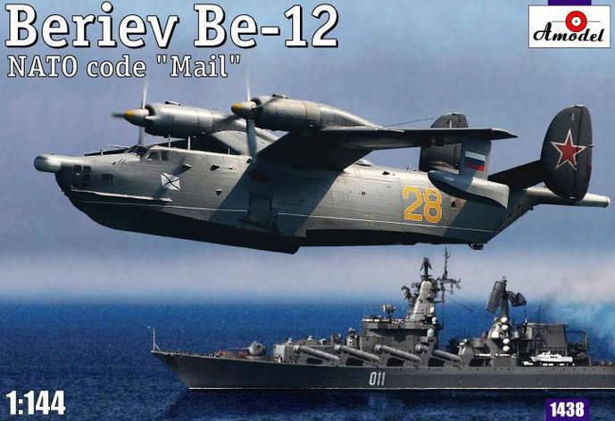 БЕ-12 советский спасательный самолет-амфибия. Сборная модель в масштабе 1/144. AMODEL 1438, фото 2