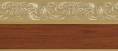 Лента декоративная, Бленда Ажур 4 Черешня на потолочный карниз КСМ 70 мм, усиленный потолочный карниз