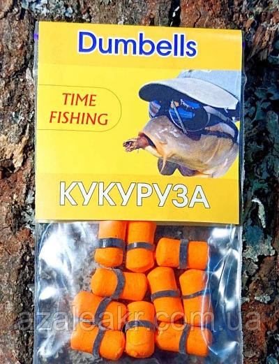 Мини-бойлы TimeFishing dumbbells Кукуруза