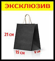 Черный бумажный подарочный крафт пакет с ручками 150х90х210. (12шт в уп) ПЛОТНЫЙ  и КРЕПКИЙ
