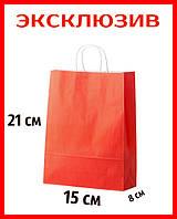 Красный бумажный подарочный крафт пакет с ручками 150х80х210. (12шт в уп) ПЛОТНЫЙ и КРЕПКИЙ