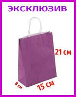 Фиолетовый бумажный подарочный крафт пакет с ручками 150х80х210. (12шт в уп) ПЛОТНЫЙ и КРЕПКИЙ