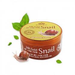 Royal Skin Гель с Муцином Улитки и Золотом 24K Gold Snail Soothing Gel 300 ml