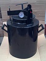 Автоклав для консервирования (20шт по 0,5л или 12шт по 1,0л )