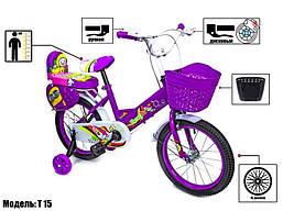 Детский Велосипед с дисковыми тормозами, 16 дюймовT15 Фиолетовый