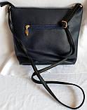 Женская синяя сумка, клатч с ремешком на плечо 26*25 см, фото 2