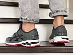 Мужские кроссовки Asics Gel-Kayano 25 (темно-серые с белым и красным) 9262, фото 4