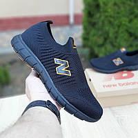 Мужские кроссовки New Balance (черно-оранжевые) 10093