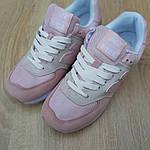 Женские замшевые кроссовки New Balance 574 (розово-серые) 20030, фото 4