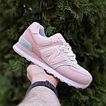 Женские замшевые кроссовки New Balance 574 (розово-серые) 20030, фото 5