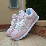 Женские замшевые кроссовки New Balance 574 (розово-серые) 20030, фото 6