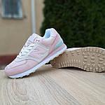 Женские замшевые кроссовки New Balance 574 (розово-серые) 20030, фото 8