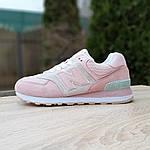 Женские замшевые кроссовки New Balance 574 (розово-серые) 20030, фото 9