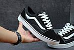 Мужские кроссовки Vans (черно-белые) 9264, фото 2