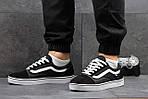 Мужские кроссовки Vans (черно-белые) 9264, фото 4