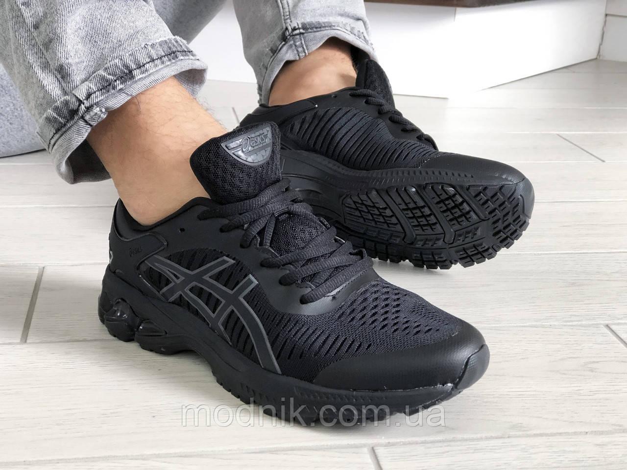 Мужские кроссовки Asics Gel-Kayano 25 (черные) 9260
