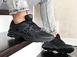 Мужские кроссовки Asics Gel-Kayano 25 (черные) 9260, фото 2