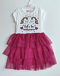 Платье для девочки  Единорог 3,года рост 98-104, фото 3