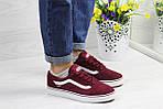 Жіночі кросівки Vans (бордові) 9267, фото 5