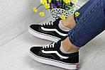 Женские кроссовки Vans (черно-белые) 9269, фото 5