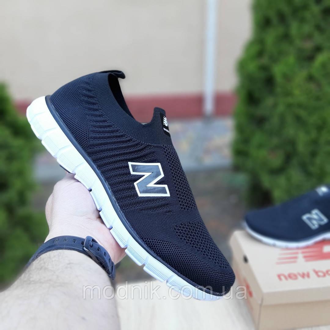 Мужские кроссовки New Balance (черно-белые) 10095