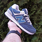 Женские замшевые кроссовки New Balance 574 (сине-зеленые) 20033, фото 2