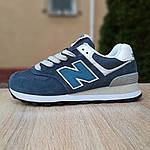 Женские замшевые кроссовки New Balance 574 (сине-зеленые) 20033, фото 8